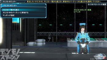『ファンタシースターオンライン2』02_場面写真08