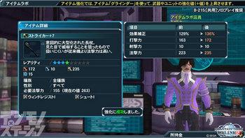 『ファンタシースターオンライン2』03_場面写真09