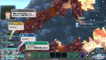 『ファンタシースターオンライン2』03_場面写真17