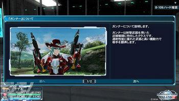 『ファンタシースターオンライン2』04_場面写真04