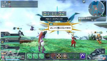『ファンタシースターオンライン2』04_場面写真08